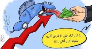 cars-cartoon-03-526x351