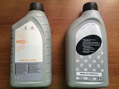 al4-oil-206-dcar-ir