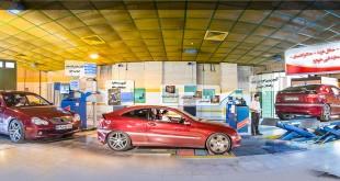 مراکز معاینه فنی خودروهای استان تهران