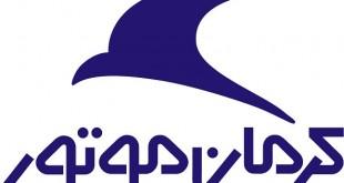 گران فروشی کرمان موتور در محصولات هیوندای